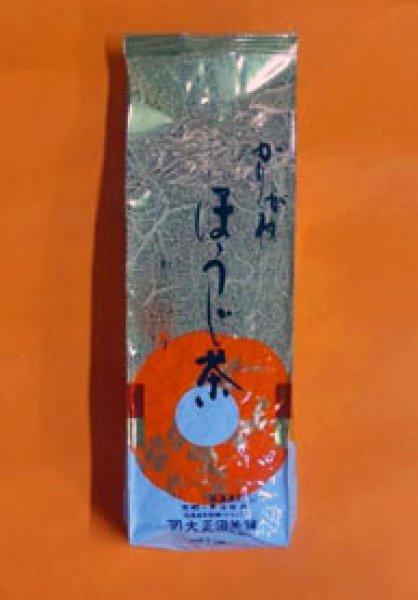 画像1: 特別ほうじ・かりがねほうじ茶 100g  (1)