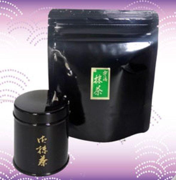 画像1: 大正園の抹茶  40g缶入 1620円 (1)
