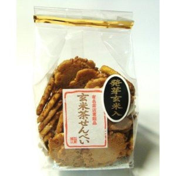 画像1: 玄米茶せんべい (1)