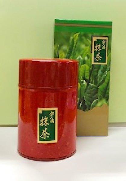 画像1: 大正園の抹茶  100g袋入 2,160円 (1)