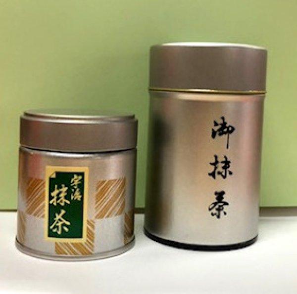 画像1: 大正園の抹茶  100g 5,400円 (1)