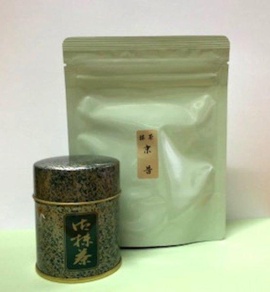 画像1: 大正園の抹茶  40g缶入 626円 (1)